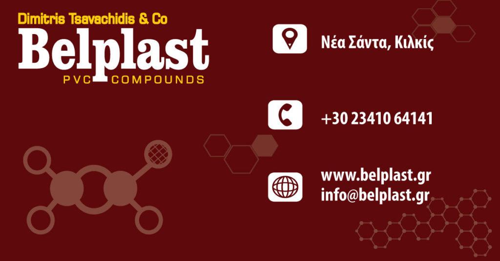 Belplast Πληροφορίες